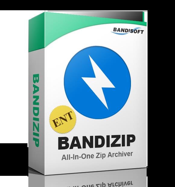 解压缩软件Bandizip v7.09 专业版/企业版激活补丁插图(6)