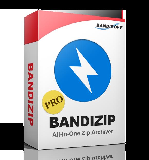 解压缩软件Bandizip v7.09 专业版/企业版激活补丁插图(5)