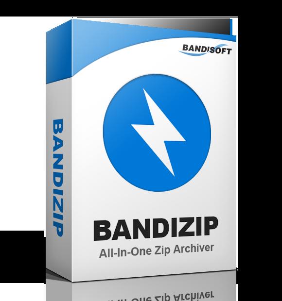 解压缩软件Bandizip v7.09 专业版/企业版激活补丁插图(4)